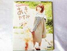 Special edit Aki Toyosaki photo book album K-ON! Hirasawa Tadayaku Sphere F/S 3