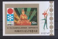 Ungarn 1971 postfrisch MiNr. 86B  Olympische Winterspiele 1972 Sapporo