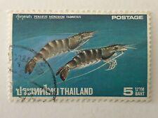 Thailand postage stamp Scott #783 used
