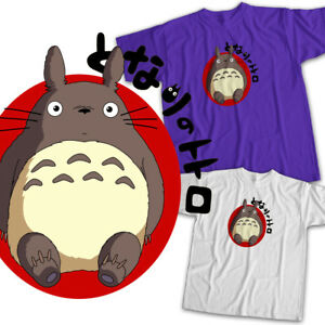 My Neighbor Totoro Studio Ghibli Anime Movie Mens Womens Kids Unisex Tee T-Shirt