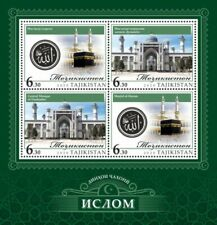 Tajikistan - 2020 Islam Religion - 4 Tampon Feuille - TAJ2006a1
