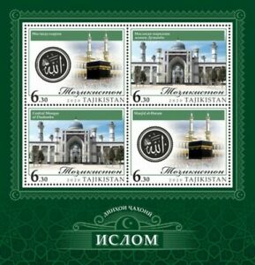 Tajikistan - 2020 Islam Religion - 4 Stamp Sheet - TAJ2006a1