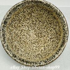 China Marked Song Dynasty Palace Jian Kiln Porcelain Tea Mug Cup Bowl Bowls