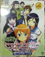 Oreimo DVD Ore no Imouto ga Konna ni Kawaii Wake ga Nai Season 1+2 + 8 OVA