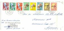 NNG NED NIEUW GUINEA -NEW GUINEA 1963-1-24  PM -HOLLANDIA 7 - CV CREASED