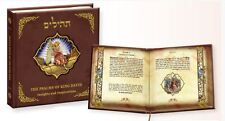 Tehiliim: THE PSALMS of King David. Coffee Table book. Messianic Jewish. Yeshua.