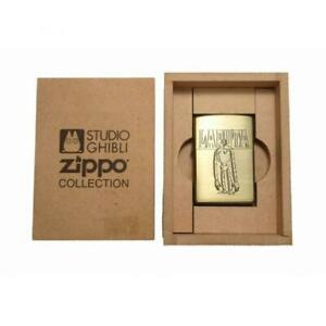 Laputa Castle In The Sky Robot Warrior Zippo Boxed