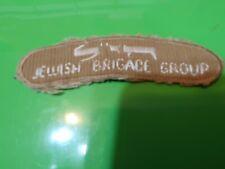 original old jewish brigade shoulder tag WOW!!