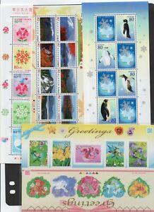 JAPAN -2011  MNH selections ,face value 5760yen(U$52) attractive lot