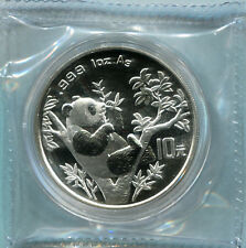 China 1995 Silver 1 Oz Panda Coin - Beijing Int'l Stamp & Coin Exposition 1995