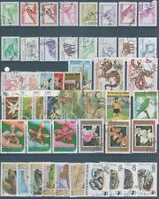 🦏 AFRIQUE - BENIN - 50 timbres (animaux dont serpents, oiseaux, fleurs, etc...)