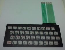 Tastaturfolie ZX81 - Sinclair ZX81 Keyboard Membrane