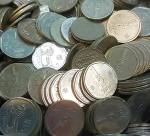 Lot of 30 Old Coins Half 1/2 Israel Sheqel - Sheqalim Israeli Coin Lion of Juda