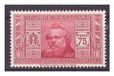 REGNO 1932 -  DANTE ALIGHIERI   Centesimi 75   NUOVO *