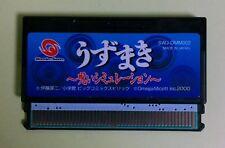 UZUMAKI WonderSwan WS Wonder Swan JAPAN USED