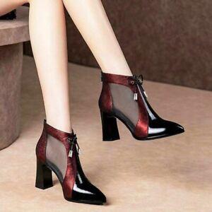Knöchel Netz Stiefel für Damen High Heels Schuhe Rücken Reißverschluss Spitz Fuß