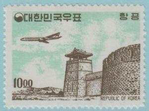 KOREA C28 AIRMAIL  MINT HINGED OG * NO FAULTS VERY FINE!