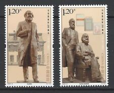 CHINA  2018-9 马克思诞辰200周年 200th Birthday of Marx Stamp