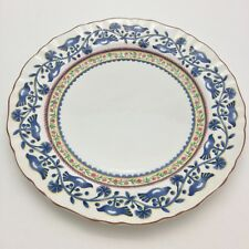 """Mikasa Country Classics French Terrace DC304 12"""" Chop Plate Platter"""