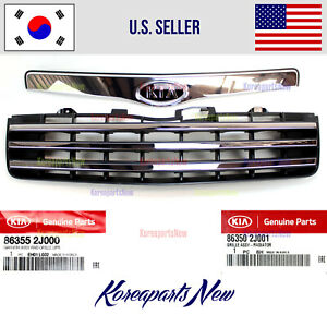 FRONT Bumper Grille Upper + Lower (2pcs) ⭐OEM⭐ Kia Borrego USA only 2009-2012