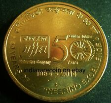 India Indien Inde 2014 BHEL Engineering Power Oil Gas Coin 5 Rs Unc NEW