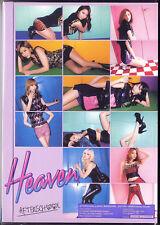 After School: Heaven (2013) Japan Korea / CD & CARD & BOOKLET TAIWAN