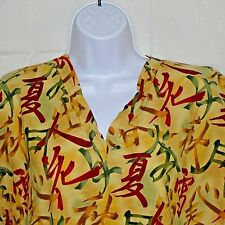 Scrub Top Small Mad About Scrubs! Chinese Writing Script Yellow Nurse CNA