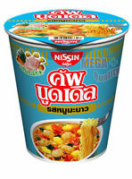 Nissin Pork Moo Manao Flavour Instant CUP Noodle HIKING FOOD Camp Meals 60g.