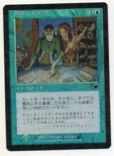 MTG Japanese Foil Accumulated Knowledge Nemesis Heavily Played
