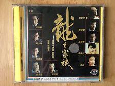 The Dragon Family - Alan Tam, Andy Lau, Max Mok - RARE VCD