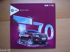 Dongfeng Nissan Venucia T70, Prospekt / Brochure / Depliant, China, 2015