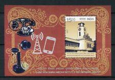 India 2017 MNH BRBRAITT Bharat Ratna Bhim Rao Ambedkar Inst Telecom 1v MS Stamps