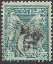 --- FRANCE SAGE N°75 - RARE ET SUPERBE OBLITÉRATION JOUR DE L'AN CACHET N°103 --