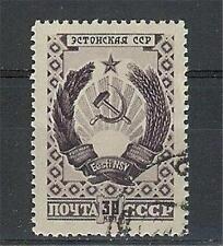 Russia 1947 Sc# 1108  Arm of  Estonia Republic NH CTO