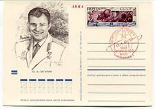1971 Io. A. Gagarin Aviation CCCP Enterprise Index Communication Meta SPACE NASA