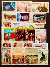 LAOS LAO ASIA SPACE PLANET ELEPHANT CHESS MONKEY PAINTING ART STAMPS 13161019