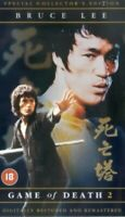 Game Of Death 2 [DVD] -  CD 8SVG The Fast Free Shipping