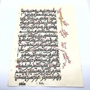 Antique Arabic Leaf From Islamic Book - Old Paper With Fancy Writing Vintage