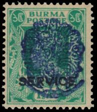 "BURMA 1N14 F - King George VI ""Henzada"" Forged Overprint (pf37820)"