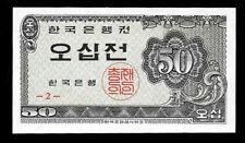 World Paper Money - South Korea 50 Jeon 1962 Series 2 @ Crisp Unc