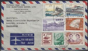 Japan 4.2.1960 Airmail letter sent from Tokyo to Beograd