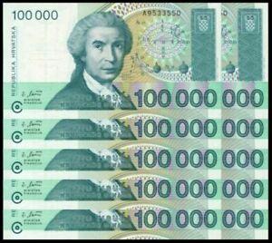 Croatia (Republika Hrvatska) 1993 100000 Dinara 10pcs Running Number (Gem UNC)