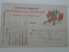 France Printed Collectable Military Postcards