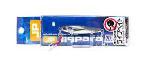 Major Craft Metal Jig Jigpara Short JPS-20L 20 grams 082 (9030)