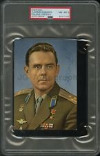 Vladimir Komarov - Soviet Cosmonaut - Psa Slabbed Autographed Postcard