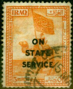 Iraq 1923 5R Orange SG064 Good Used