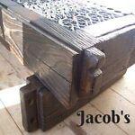 Jacob's Coat Racks
