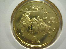 China 1993, Erfindungen Entdeckungen, Stirrup, 1/2oz Gold, proof (18091)