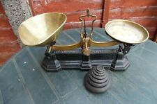 VINTAGE AVERY SCALES & WEIGHTS BRASS PANS FOR RESTORATION