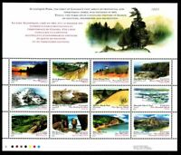 Provincial & Territorial PARKS = full Philatelic sheet Canada 1993 #1483a MNH VF
